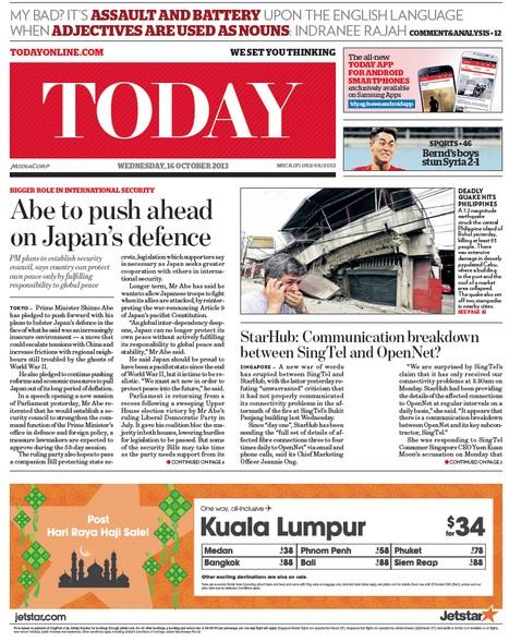 conquête client, media newspaper